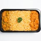 瑪沙拉奶油印度雞飯