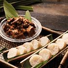 Lemang with Beef Rendang