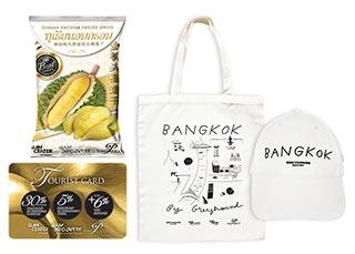 AirAsia Bag Tag free gifts