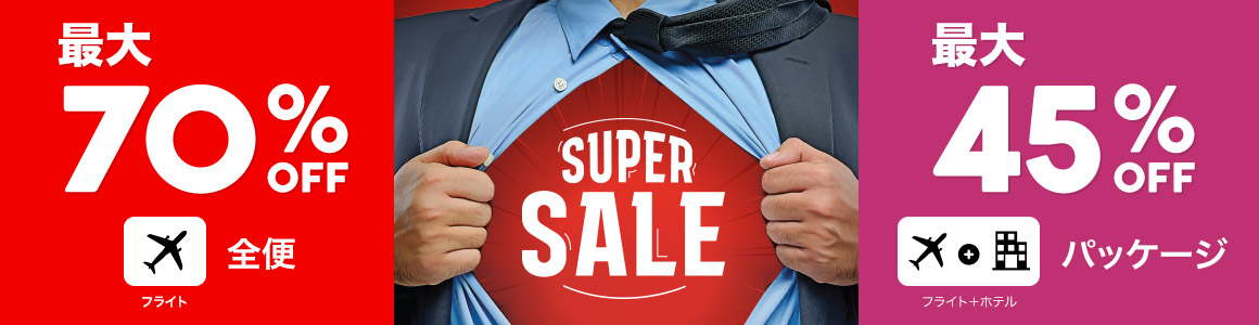 super-sales-70percent