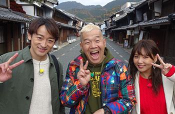 Udo-chan's Trip Special 2019