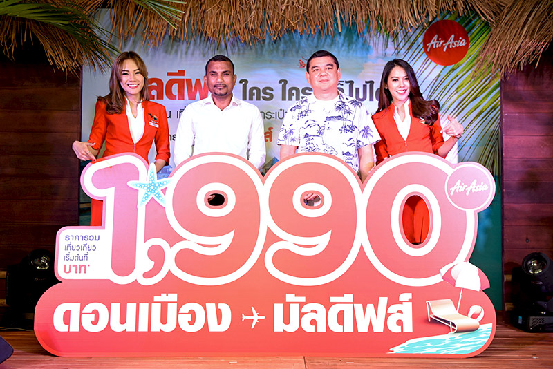 AirAsia Launches New Route Bangkok-Maldives