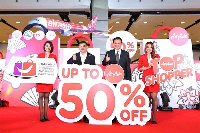 แอร์เอเชียจับมือ ททท. จัดกิจกรรม Thailand Shopping & Dining Paradise with AirAsia