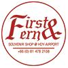 First & Fern (เฟิร์ส&เฟิร์น)