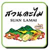 Suan Lamai(สวนละไม)