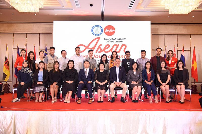 แอร์เอเชียผสานสมาคมนักข่าวฯ ดึงสื่อจาก 9 ประเทศอาเซียน เรียนรู้เที่ยวไทยข้ามภาค เจาะวิถีชุมชน