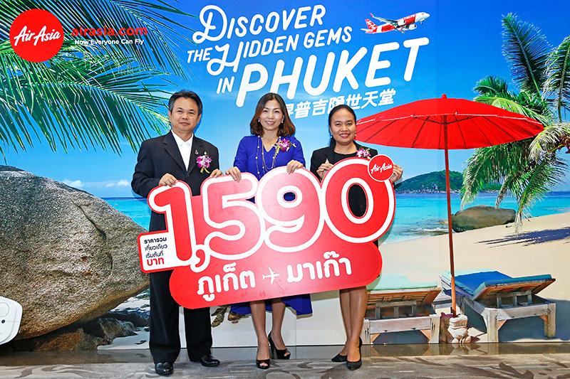 """แอร์เอเชียบินตรงทุกวัน """"มาเก๊า – ภูเก็ต"""" เกาะสวรรค์เมืองไทย"""