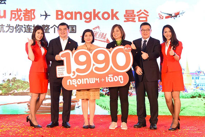 แอร์เอเชียเดินหน้าลุยตลาดจีน เปิด 2 เส้นทางบินใหม่ กรุงเทพฯ-เฉิงตู และ ภูเก็ต-คุนหมิง