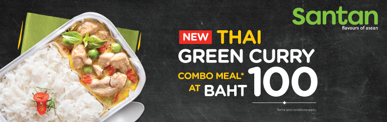 The new Thai Green Curry is here!