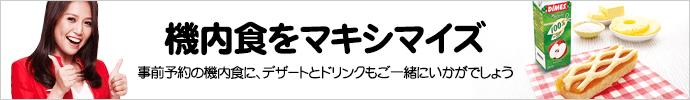 banner-chocmousse-en