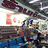 Jeatan Souvenir Rayong (ร้านเจ๊แตน ของฝากเมืองระยอง)