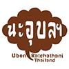 Na Ubon (ร้านนะ อุบลฯ)