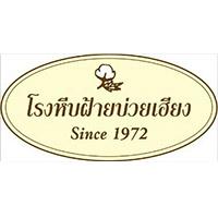Rongheeb Fai Buai Hiang (ร้านโรงหีบฝ้ายบ่วยเฮียง)