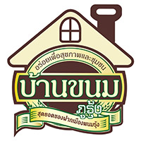Bankanomphurung (ร้านบ้านขนมภูรุ้ง)
