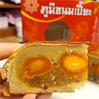 Poom Chinese Pastry (ร้านภูมิขนมเปี๊ยะ)