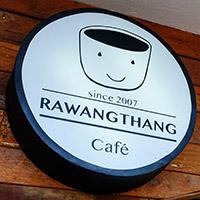 Rawangthang (ร้านระหว่างทาง)