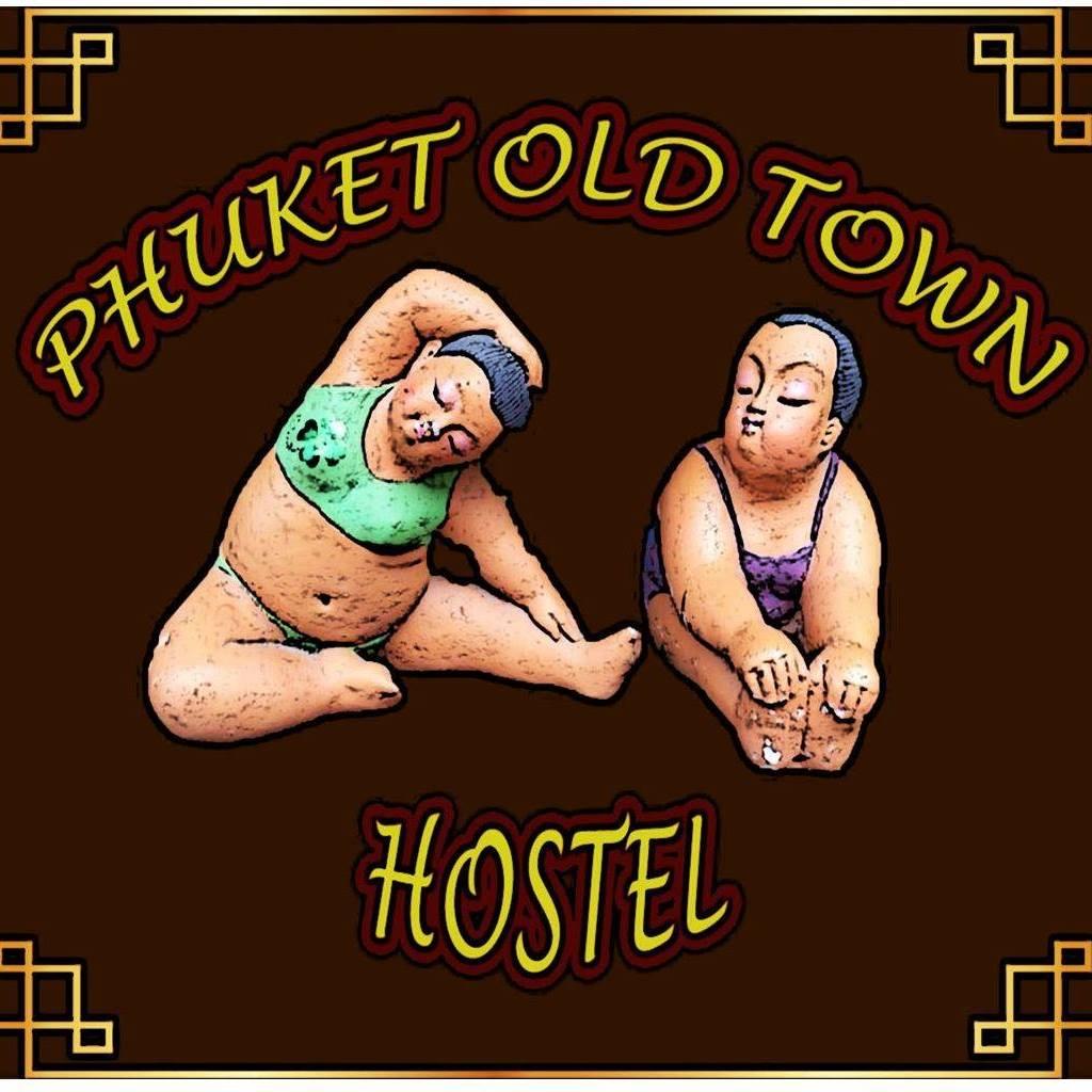 Hotel : Phuket Old Town Hostel